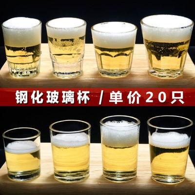 钢化玻璃杯防摔啤酒杯KTV酒杯八角玻璃杯二两白酒杯饭店耐热茶杯