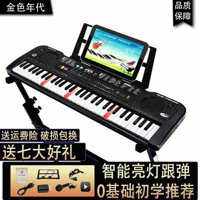 智能电子琴带麦克风钢琴儿童玩具多功能61键初学者入门早教音乐器