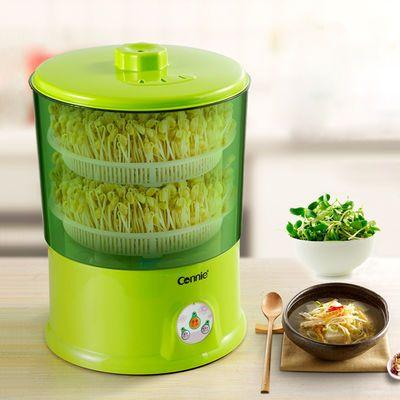 康丽家用智能豆芽机双层三层全自动大容量发黄豆芽罐绿豆芽发芽机