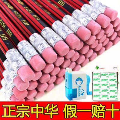 正品中华牌铅笔6151无铅毒HB铅笔文具套装小学生学习用品儿童铅笔