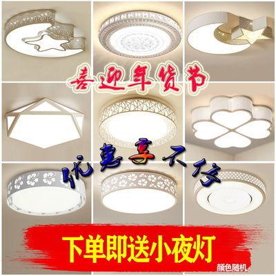 led吸顶灯圆形卧室房间阳台灯简约现代客厅灯儿童房灯具套餐组合