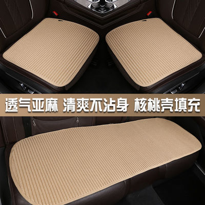 亚麻汽车坐垫单片四季通用无靠背三件套防滑免绑透气养生夏季座垫