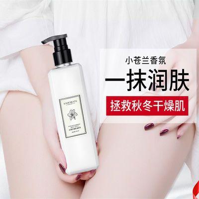 身体乳美白保湿补水女学生全身持久留香去鸡皮香体乳护肤品润肤乳