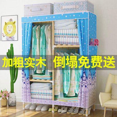 衣柜简易单人出租房宿舍折叠布艺收纳架柜子实木塑料布衣柜小衣橱