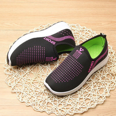 春季新款防滑老北京布鞋女透气休闲单鞋运动登山健步中老年人妈妈