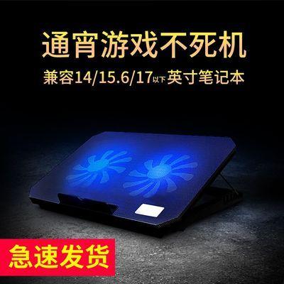 笔记本散热器华硕14寸15.6惠普联想手提电脑风扇底座支架板垫静音