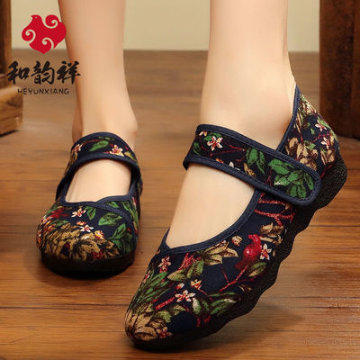 和韵祥秋季汉服鞋子女平底绣花鞋老年人鞋子女60-70岁奶奶老人鞋