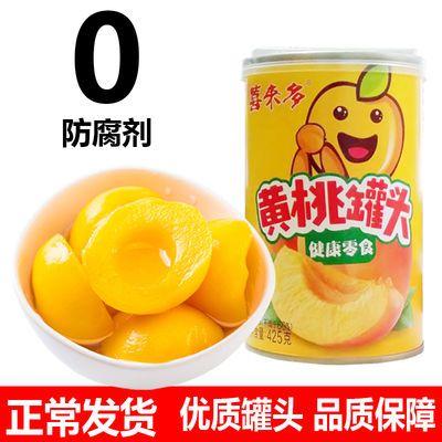 【出口品质】喜来多糖水黄桃罐头5罐 新鲜水果罐头 热销休闲食品2