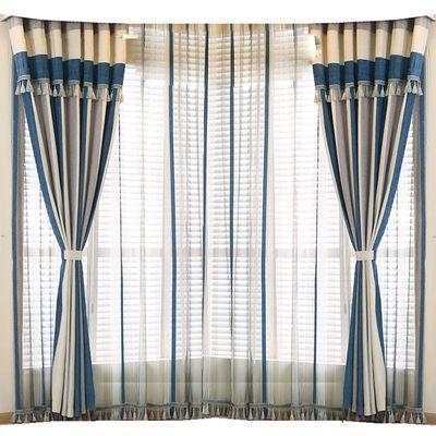 简约现代地中海彩色条纹雪尼尔遮光窗帘客厅卧室书房窗帘成品