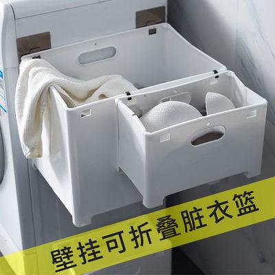 浴室壁挂可折叠脏衣篮家用脏衣服收纳筐卫生间免打孔脏衣篓洗衣篮
