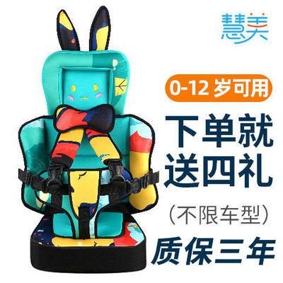 汽车儿童安全座椅0-12岁婴儿宝宝小孩车载简易便携式儿童安全座椅