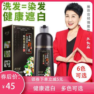 植然魅茶麸神洗染发剂健康遮白发不伤头皮多色可选彩色永久不掉色