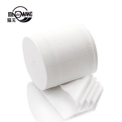 猫王卫生纸2000克妇婴适用卷纸无芯厕纸手纸原生浆家用实惠装包邮