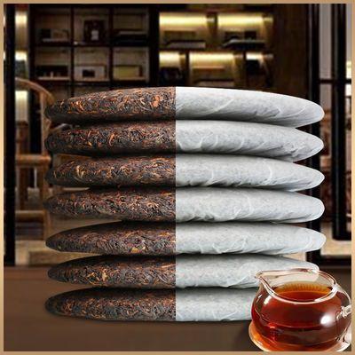 7片整提2499克久旺元陈年普洱茶熟茶饼茶云南七子饼茶茶叶熟茶饼