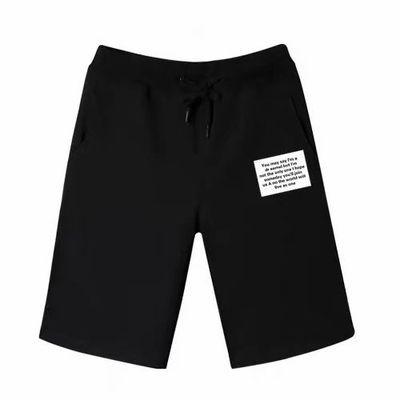 宅家居短裤男士五分裤运动中裤夏季大码速干沙滩裤学生七分休闲裤