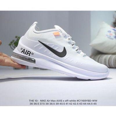 NIKE/耐克顿月男鞋春夏新款联名97全掌气垫网面女鞋运动透气男鞋