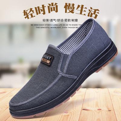 老北京布鞋男春夏秋款老人鞋男中老年爸爸鞋透气防滑休闲鞋男网鞋
