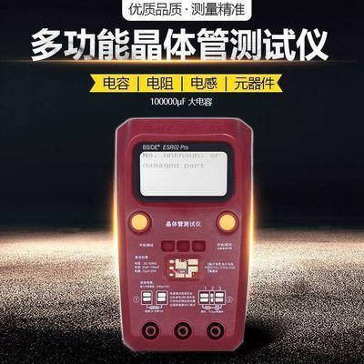 电容电感电阻测试仪晶体管检测仪M328多功能ESR万用表MOS管检测器