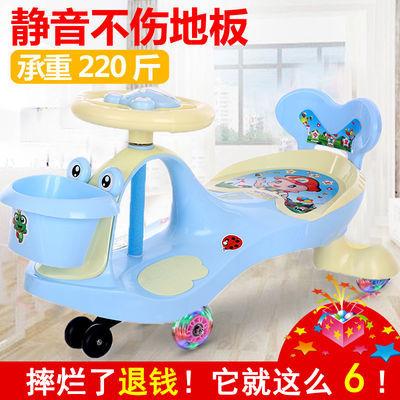 【特价三天】儿童扭扭车宝宝溜溜车静音闪光万向轮带音乐滑行车