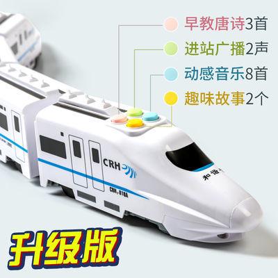 儿童大号电动万向和谐号小火车益智玩具仿真高铁动车模型轻轨男孩