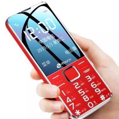 【一年换新】天语E2电信老人手机超长待机按键老年手机学生老年机