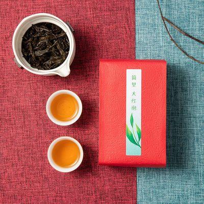 【武夷岩茶】简里大红袍茶叶 正宗乌龙茶一级浓香型 试饮实惠装