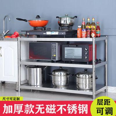 不锈钢厨房置物架家用微波炉落地多层免打孔卫生间三层调料收纳架