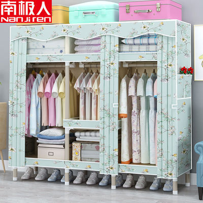 【南极人】简易衣柜钢管布衣柜单双人大号组装衣橱折叠收纳架柜子