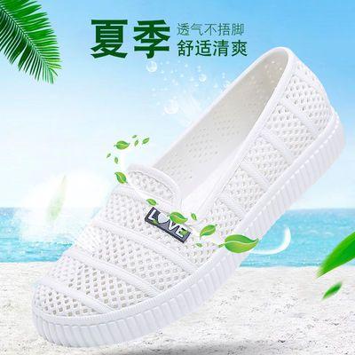 2020夏季新款凉鞋女洞洞鞋休闲平底防滑护士鞋居家妈妈鞋沙滩鞋
