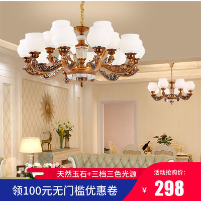 欧式吊灯客厅楼中楼吊灯锌合金灯具复式楼大厅灯餐厅灯简欧吊灯