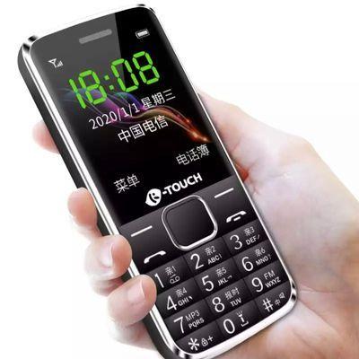 【一年换新】天语Q1老人机移动电信老人手机超长待机按键老年手机