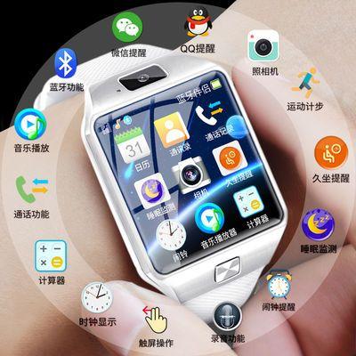 智能手表男女学生智能手环男女多功能防水电话手表成人学生多功能