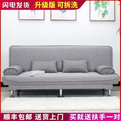 多功能沙发床yf可折叠m布艺客厅小户型懒人休闲简易租房公寓沙发