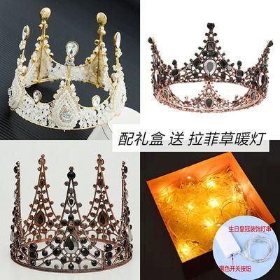 皇冠女头饰生日成人礼物新娘婚纱礼服复古黑王冠蛋糕摆件影楼拍摄