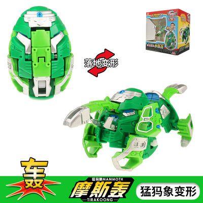 爆款买奇酷咖宝蛋神车神玩具正版伽卡宝家族爆兽变形恐龙蛋猎人霸