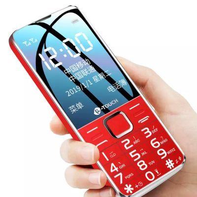【一年换新】天语T2按键老人手机电信老年机学生儿童老年手机