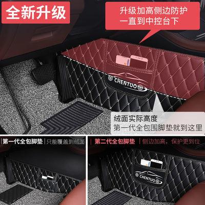 七座 六座专车专用 专车定制双层全包围汽车脚垫全车定制汽车脚垫