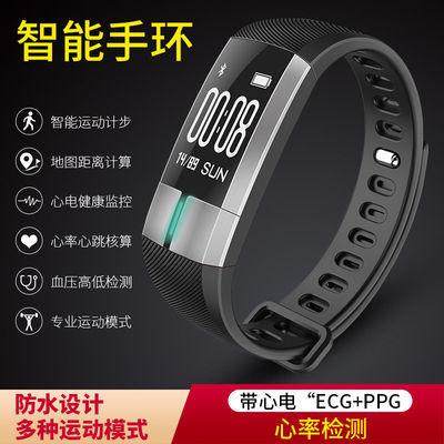 G20 智能手环 蓝牙计步监测心率血压心电图双核运动男女IP67防水
