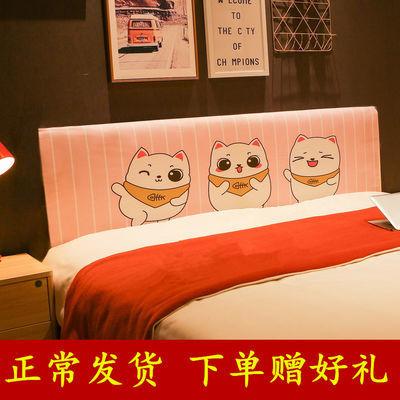床头罩床头套全包防尘罩少女心枕套实木床头保护罩万能床头靠背套