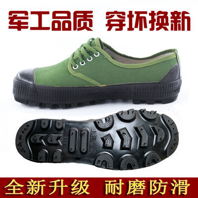 解放鞋作训鞋低帮男女布鞋黄球鞋劳保工作鞋99作训高帮农田干活鞋