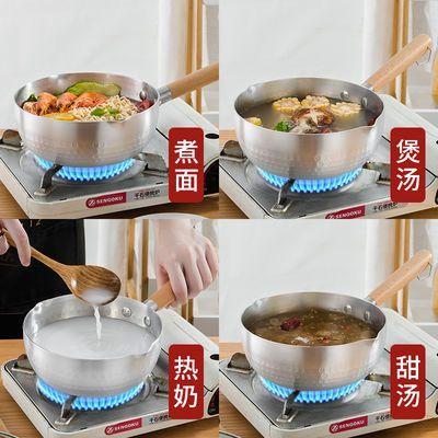 日式雪平锅不粘煮面拉面辅食热奶复底汤锅电磁炉通用商用麻辣烫锅