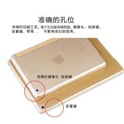 iPadpro12.9寸保护套pro11寸磨砂壳a1584/1652/1670/1671休眠皮套
