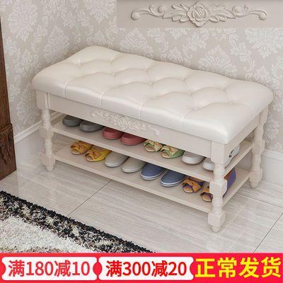 换鞋凳鞋柜家用门口实木收纳储物凳欧式软包坐垫穿鞋凳可坐式鞋架