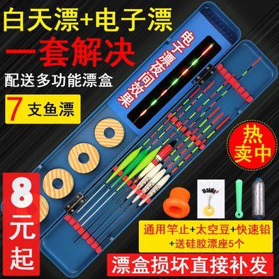 多功能鱼漂盒+6支3支装鱼漂 巴尔杉漂电子漂夜光漂纳米漂漂盒套装