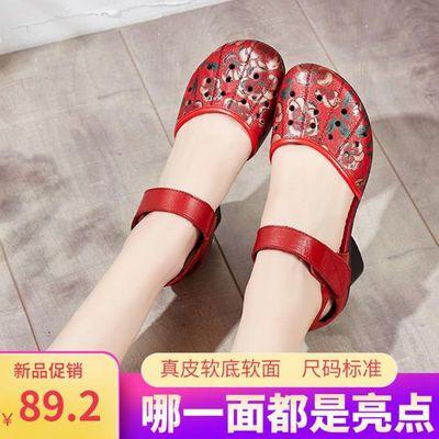 民族风粗跟凉鞋真皮鞋妈妈红色软皮防滑夏季洞洞包跟酒红色奶奶鞋