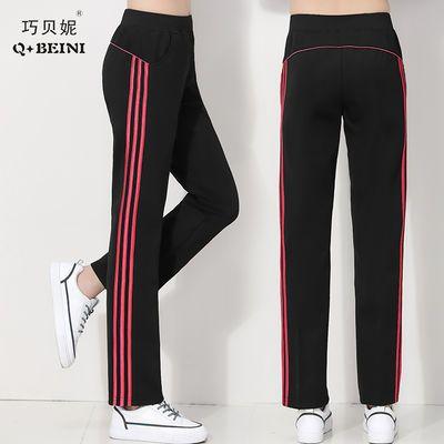 【巧贝妮】2020春秋夏季松紧中年运动裤女士高腰直筒宽松休闲裤女