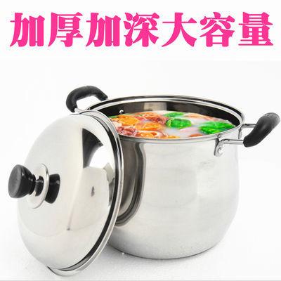 食品级汤锅不锈钢加厚大容量炖汤锅不锈钢锅复底锅电磁炉通用28c