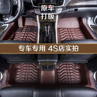 比亚迪bydL3F0F3F3RG3F6G6S6G5速锐BYD专用全包围新款汽车脚垫【