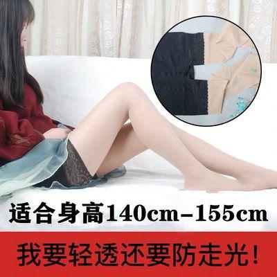 小个子150cm带安全裤防狼袜防勾丝网红菠萝袜防走光夏季薄款丝袜