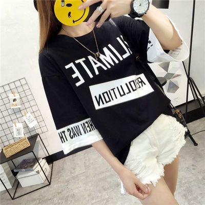 夏季宽松韩版T恤女学生上衣新款闺蜜装字母印花圆领七分袖打底衫